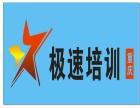 重庆度假村农家乐酒店免费咨询平台