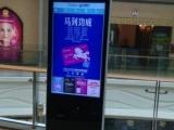 高清55寸触摸式广告一体机 传媒公司广告