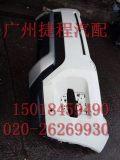 供应捷豹JXL叶子板原装拆车件