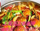 上海肉蟹煲培训胖子肉蟹煲加盟费多少钱