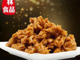 厂家批发散装糕点5公斤老北京蜂蜜麻花休闲零食微商货源散装食品