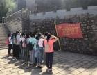 2019北京到平谷大峽谷二日+船游金海湖+團隊燒烤二日游