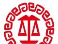 法律咨询、代写法律文书、代理案件,担任法律顾问
