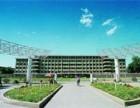 云南函授机械设计制造及其自动化专业