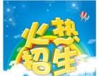 惠州成人高考网络教育哪里可以报名