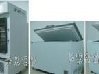 供应工业用品冷藏冰箱工业材料冷冻冰柜HX