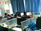 深圳布吉哪里有CNC编程培训班_布吉UG技术培训学校