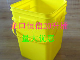 供应龙口恒信塑料容器/水桶/20升/塑料方桶/塑料桶/食品级/化