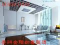 怎样安装地暖?贵阳地暖安装公司你选对了吗?