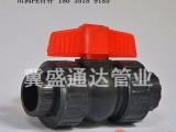 太原PE管热熔和太原PE管电熔2种连接方式