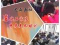 石家庄中考美术培训/中考美术速成/石家庄艺霖画社