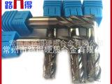 厂家批发 标准铝用钨钢铣刀 超硬钨钢铣刀D8*20*60*4F
