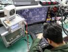 北京市平谷区较近的手机电脑维修学校 包教包会 学会为止