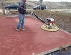 武汉地区厂家直销透水混凝土增强凝结剂材料