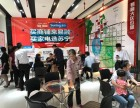 邢台Yi融中心 收益高 买个商铺比存银行强 不会贬值