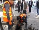 安宁市草铺一带专业环卫车抽粪高压车清洗管道市政管道清淤