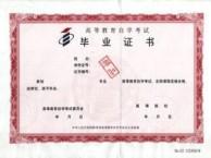 苏州学历提升培训班苏州唯亭自考大专本科培训学校