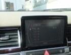 奥迪A8L2010款 2.8FSI 无级 百款 纪念版(进口)
