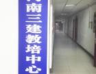 洛阳安监局电工证 焊工证 登高证3月22日考试