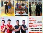 湖南省综合格斗培训基地 长沙天心区店
