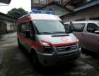 医院120救护车出租服务省内外病人出入院转院回家服务