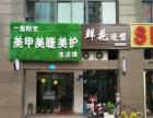 拱墅新装修美甲店转让(小区路口、新装修)