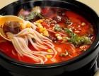 米小堡米线水饺加盟费用详情