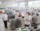 沧州厨师学校沧州厨师培训招生沧州学厨师到虎振技校烹饪学校招生