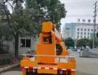 12米14米16米高空作业车现车直销全国联保