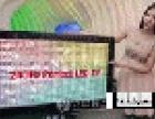 天津南开区海信电视机维修中心