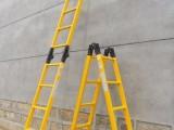 专业生产 方管绝缘梯 玻璃钢关节梯 安全梯定制 冀航电力