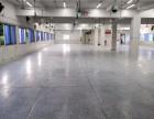 东莞重工业厂房耐冲击地坪施工 耐压砂浆型环氧地坪