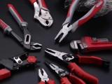 手动工具电动工具气动工具测量工具焊接工具汽保剪切