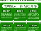 西安双达新能源.氢能油