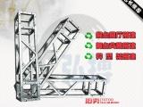 铝合金钢铁桁架折叠舞台雷亚灯光架婚庆铝合金舞台架子架厂家直销