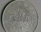 民国时代银币