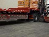 成都到惠州物流专线 整车零担 大件设备运输
