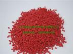 热塑性弹性体材料TPR-为您提供高质量的TPR资讯