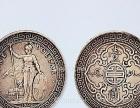 银元铜币收藏交易