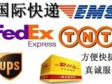 东莞DHL国际快递电话