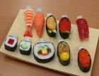 北京想开店学寿司较好去哪里 寿司培训哪家好