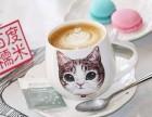 猫迷咖啡小院加盟怎么样/加盟费用是多少