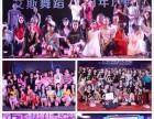 东莞虎门艾斯舞蹈专业培训爵士舞钢管舞瑜伽模特领舞韩舞等等