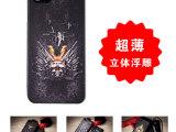 立体浮雕保护壳 iphone5s彩绘手机壳批发 苹果超薄个性保护