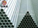 伙拼国标机械深圳不锈钢管宝钢304不锈钢31321l316304