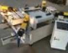 供应太阳能电池板拆框机CK-3(不隐裂)