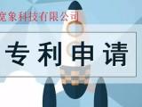 重庆专利申请 版权登记 版权变更