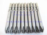 日本进口高质量S2材质电批头802系列6*100*2十字批咀,电