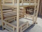 重慶幼兒園實木兒童家具廠,可來圖來料定制