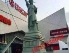 上海文豫世界微景观暖场道具租赁